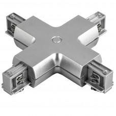 504149 Соединитель трековый трехфазный BARRA X-образный СЕРЫЙ